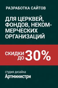 Студия дизайна Артминистри